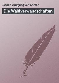 Goethe, Johann Wolfgang von  - Die Wahlverwandschaften