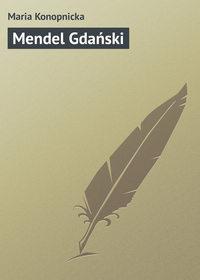 - Mendel Gdański