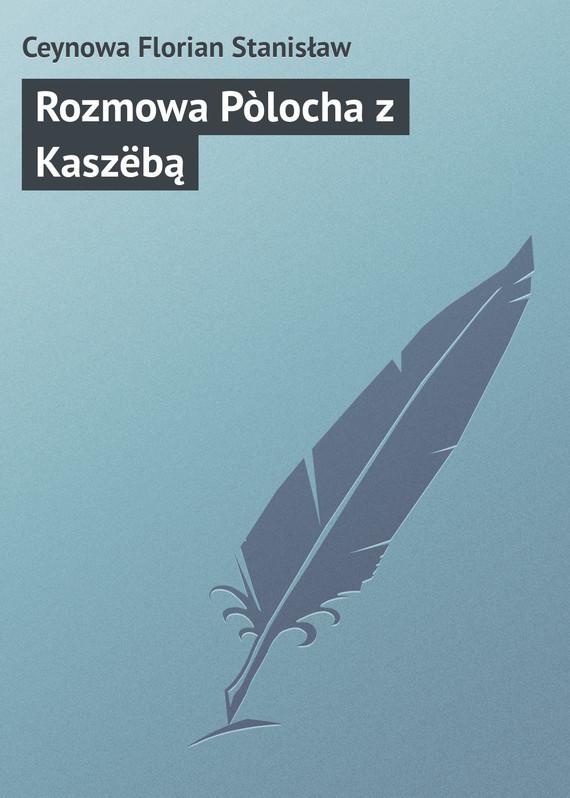 Rozmowa Polocha z Kaszeba