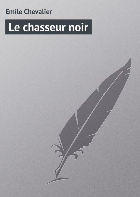 Emile Chevalier Le chasseur noir
