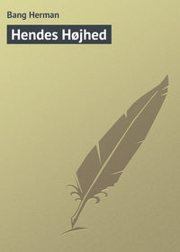 - Hendes H?jhed