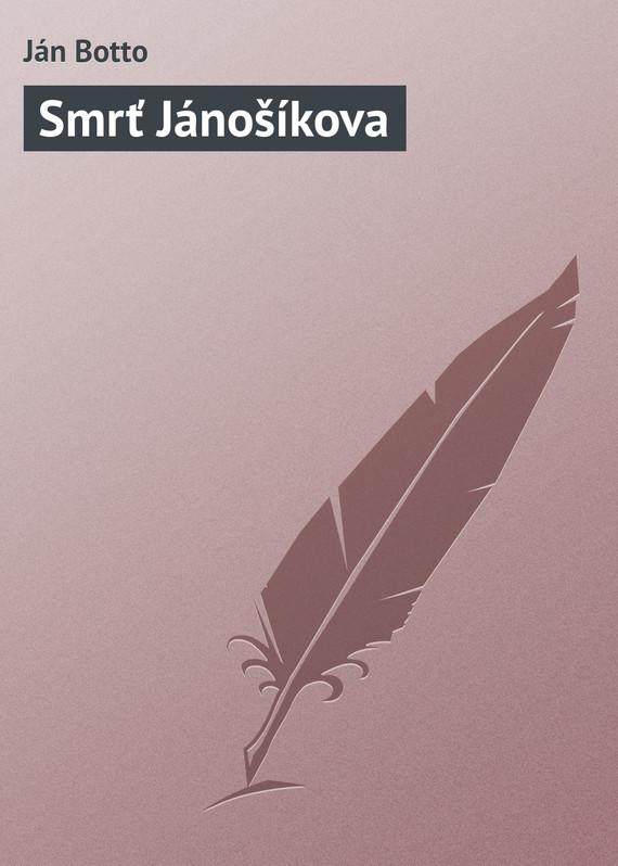 Smrt Janosikova
