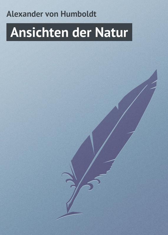 Alexander von Humboldt Ansichten der Natur сапоги quelle der spur 1013540