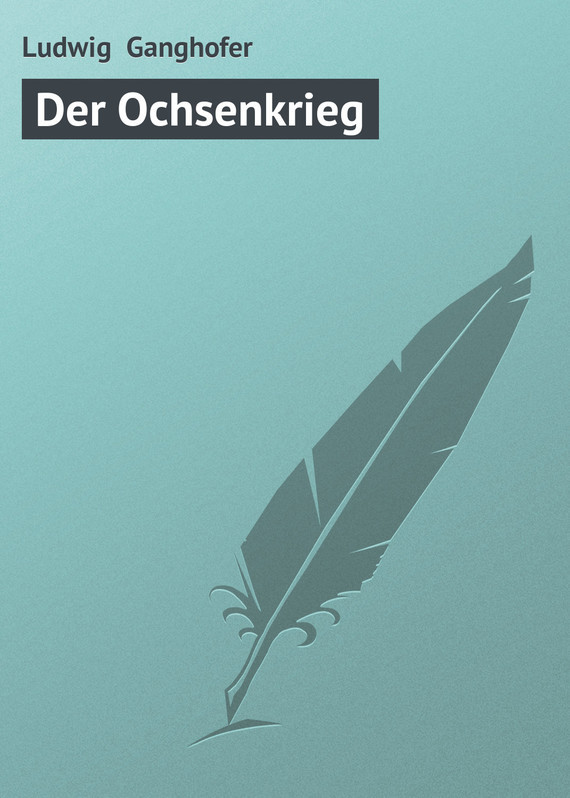 Фото Ludwig Ganghofer Der Ochsenkrieg дутики der spur der spur de034amde817