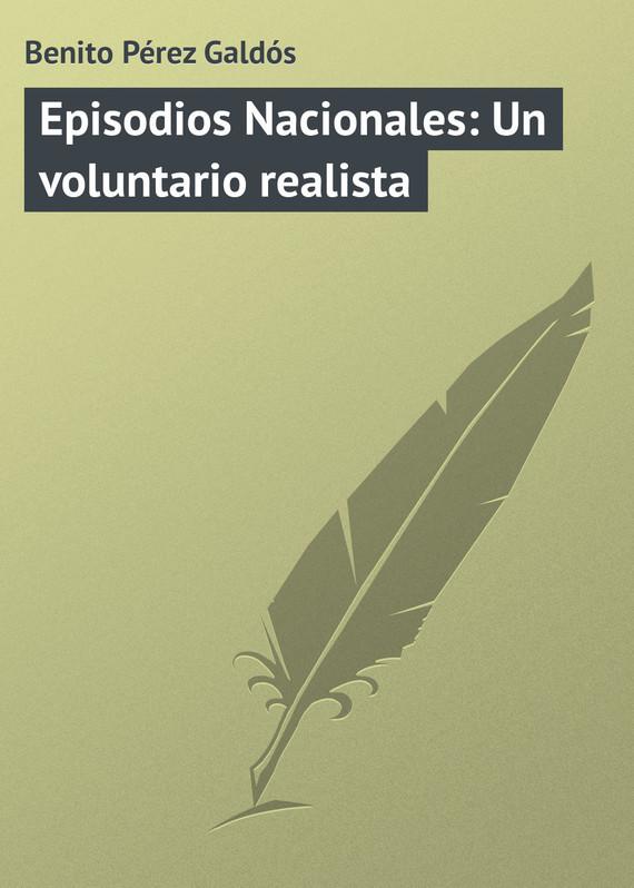 все цены на Benito Pérez Galdós Episodios Nacionales: Un voluntario realista