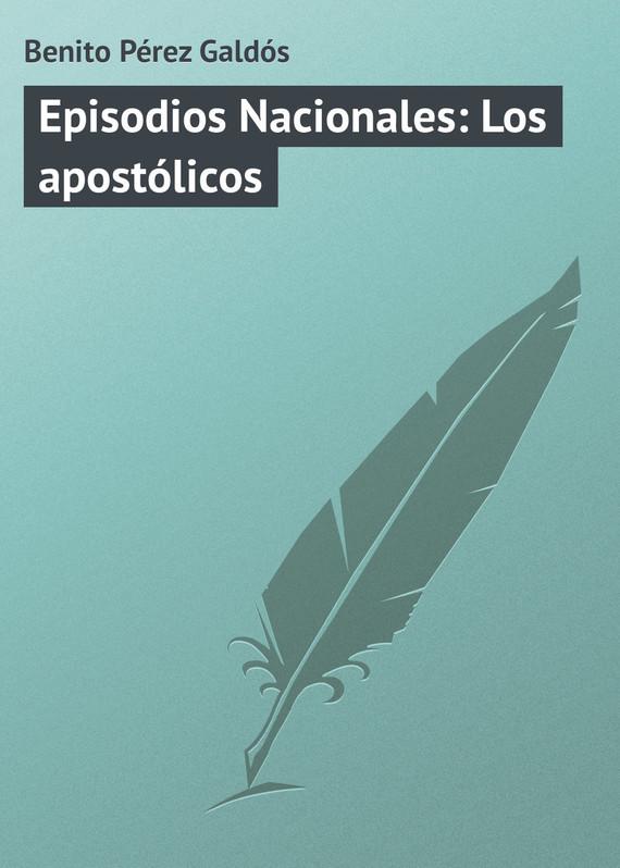 Episodios Nacionales: Los apostolicos