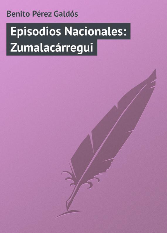 Обложка книги Episodios Nacionales: Zumalac?rregui, автор Gald?s, Benito P?rez