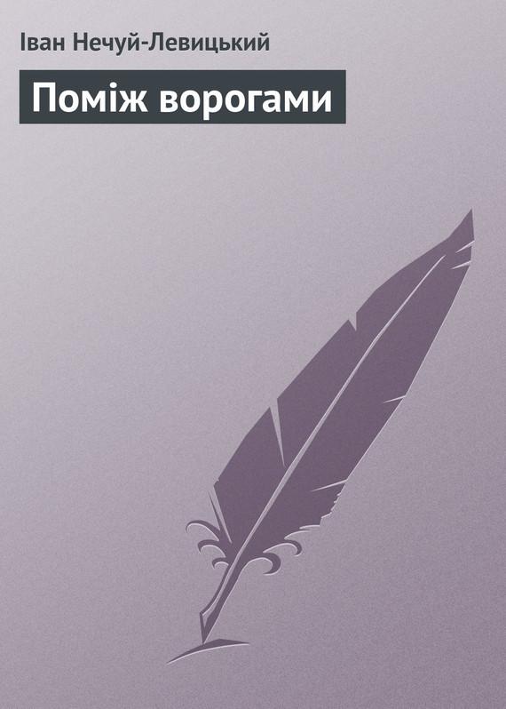 обложка книги static/bookimages/24/28/97/24289713.bin.dir/24289713.cover.jpg