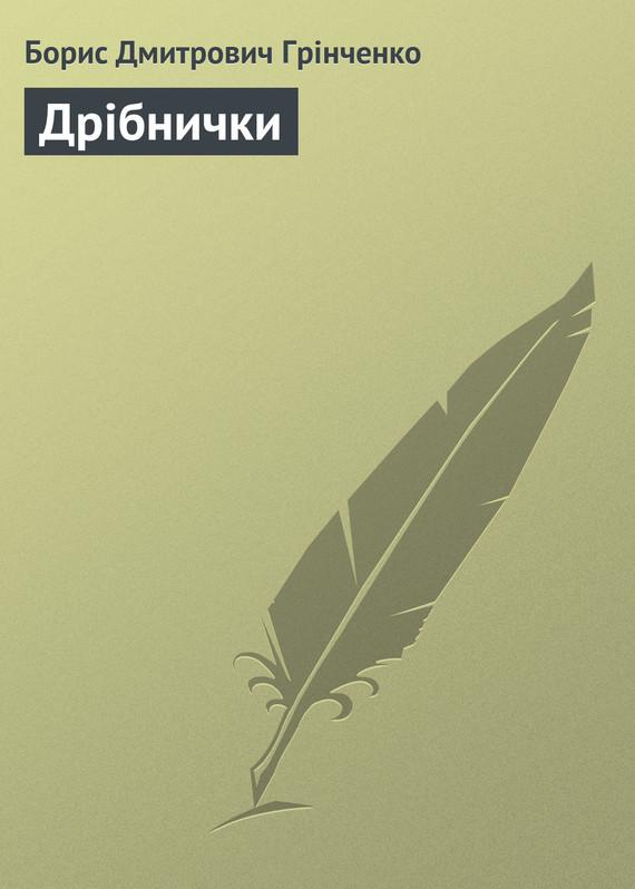 обложка книги static/bookimages/24/29/02/24290297.bin.dir/24290297.cover.jpg