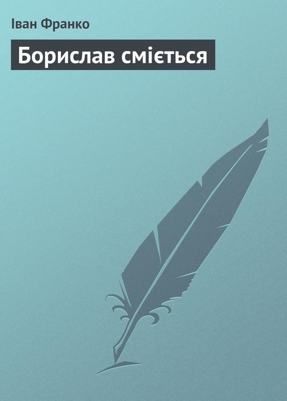 обложка книги static/bookimages/24/29/08/24290849.bin.dir/24290849.cover.jpg