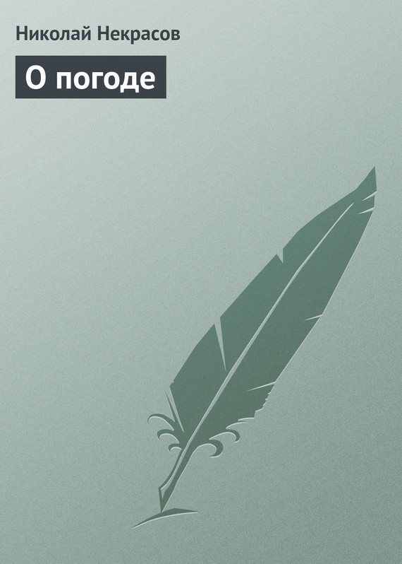 обложка книги static/bookimages/24/29/13/24291393.bin.dir/24291393.cover.jpg