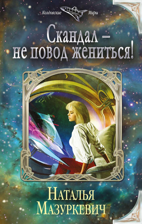 Читать рассказ онлайн а.с.пушкин капитанская дочка