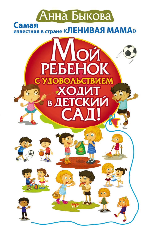 Книги по педагогике скачать бесплатно fb2