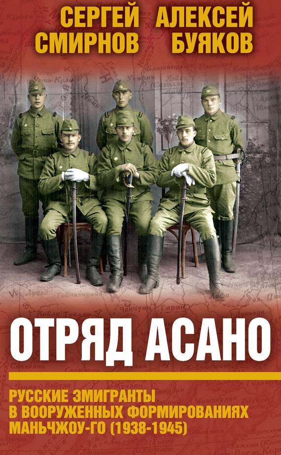 Aлексей Буяков бесплатно