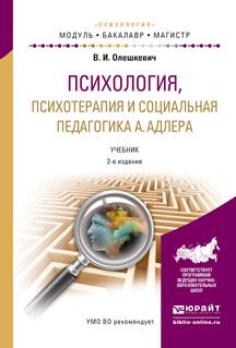 напряженная интрига в книге Валерий Иванович Олешкевич