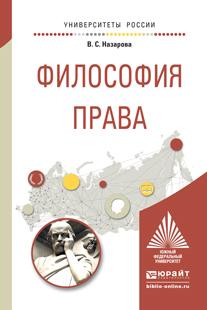 яркий рассказ в книге Вероника Сергеевна Назарова