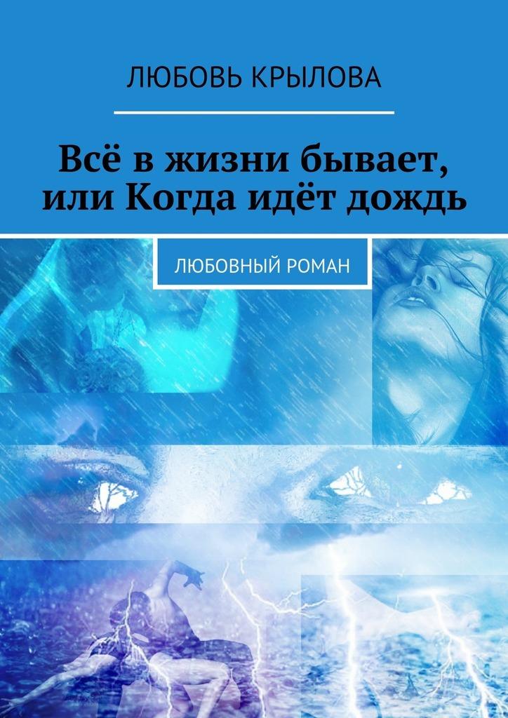 Первая страница издания 24/33/60/24336036.bin.dir/24336036.cover.jpg обложка