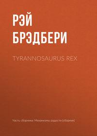 - Tyrannosaurus Rex