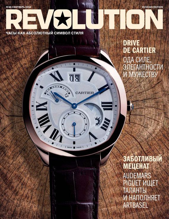 ИД «Бурда» Журнал Revolution №46,сентябрь 2016
