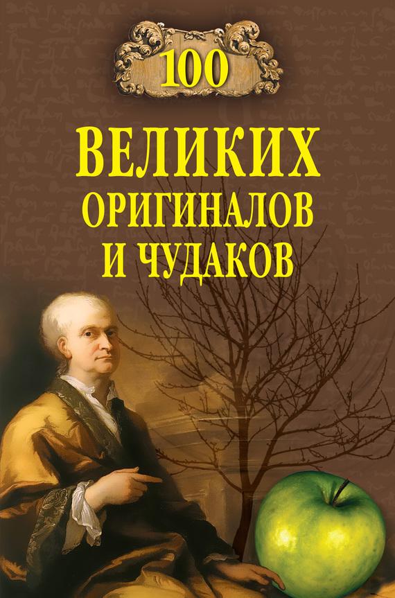 Рудольф Баландин