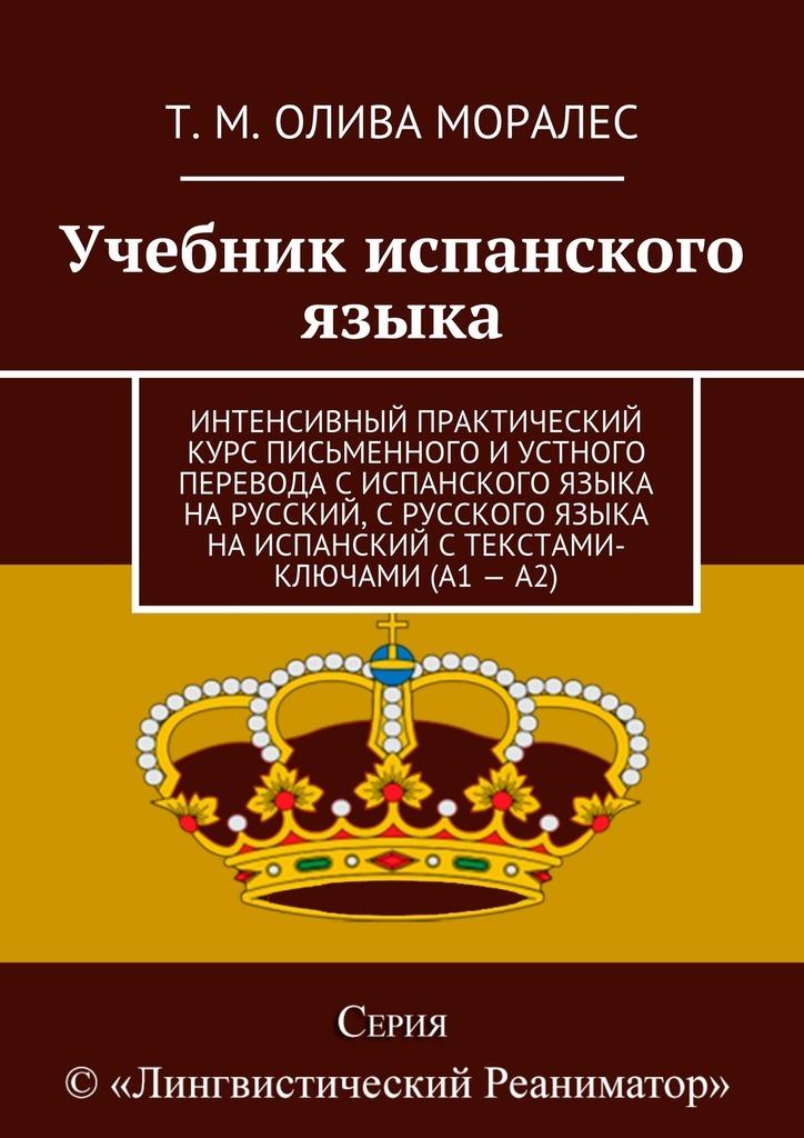 Красивая обложка книги 24/41/52/24415201.bin.dir/24415201.cover.jpg обложка