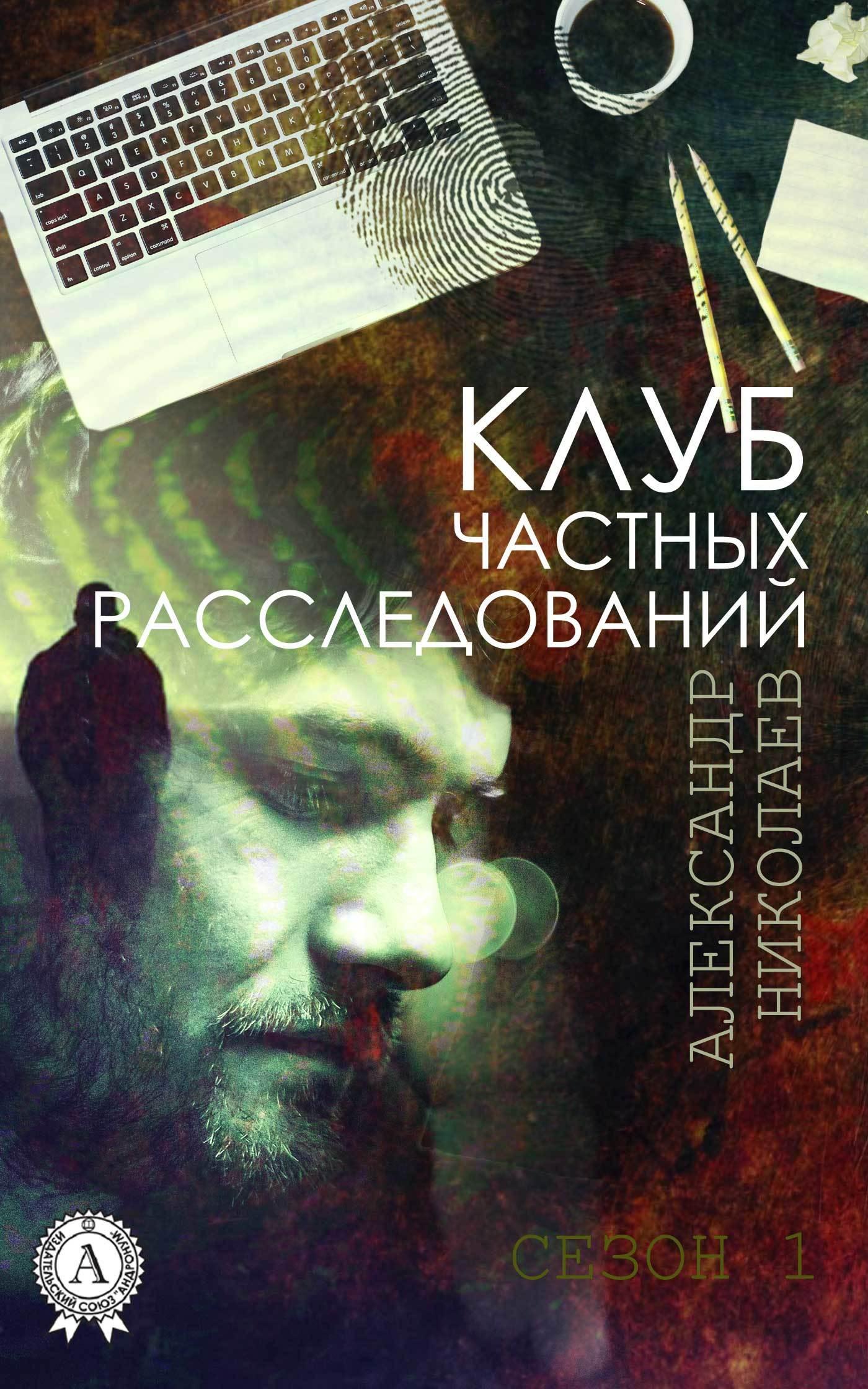Красивая обложка книги 24/41/62/24416236.bin.dir/24416236.cover.jpg обложка