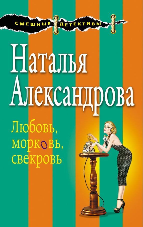 обложка книги static/bookimages/24/41/78/24417876.bin.dir/24417876.cover.jpg