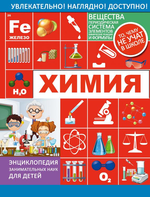 Любовь Вайткене Химия садовая химия