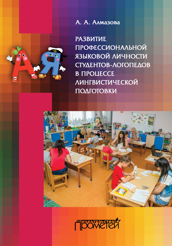 Красивая обложка книги 24/43/00/24430015.bin.dir/24430015.cover.jpg обложка
