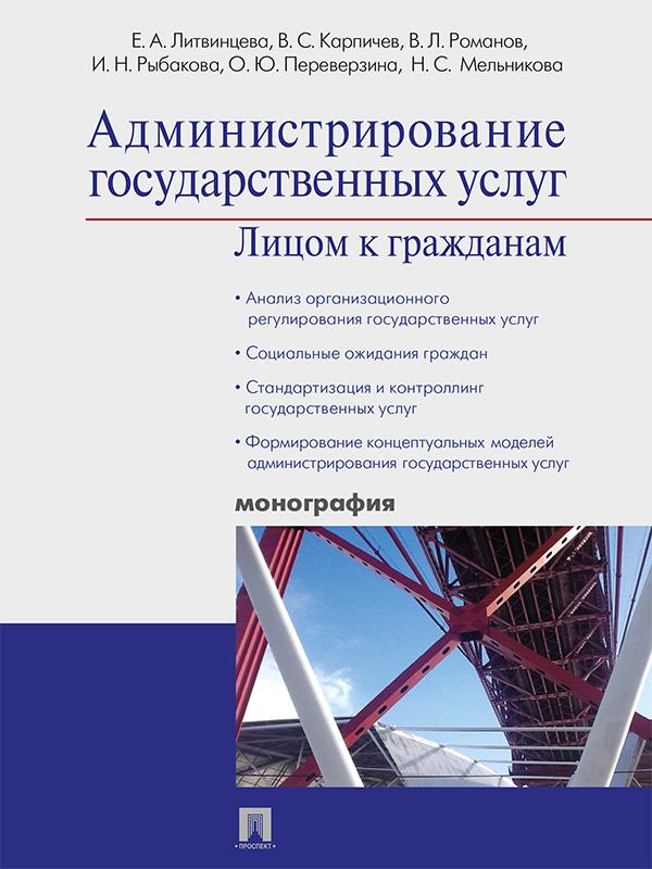 Красивая обложка книги 24/45/63/24456314.bin.dir/24456314.cover.jpg обложка