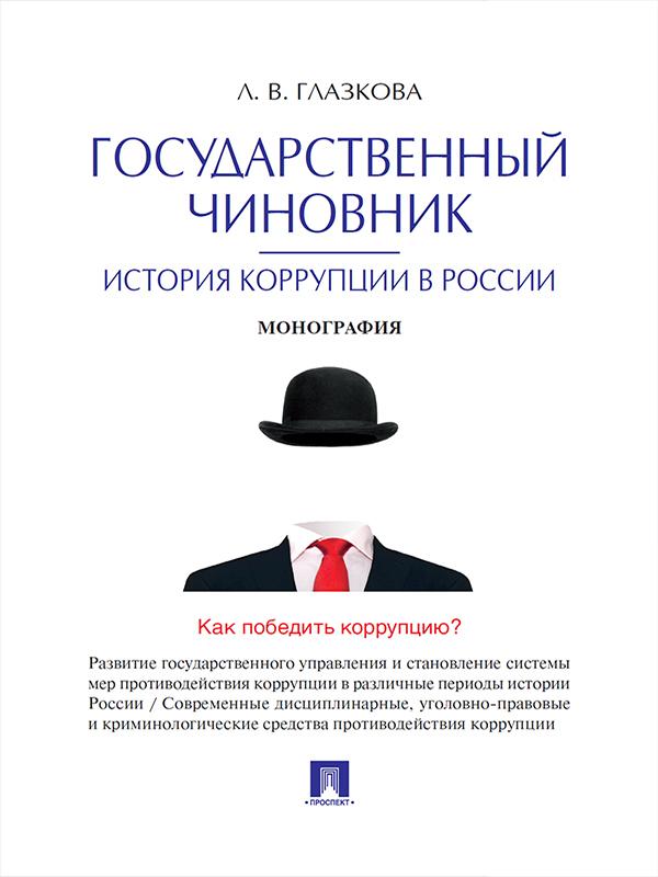 обложка книги static/bookimages/24/57/17/24571725.bin.dir/24571725.cover.jpg
