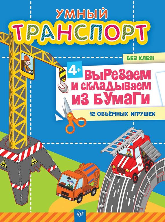 Кирилл Фархутдинов бесплатно