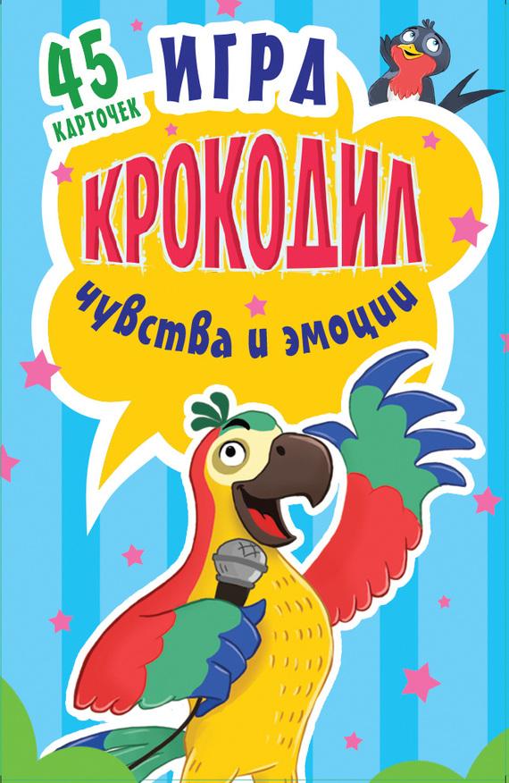 яркий рассказ в книге Ольга Кузнецова