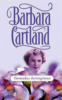 Cartland, Barbara  - Tormakas hertsoginna