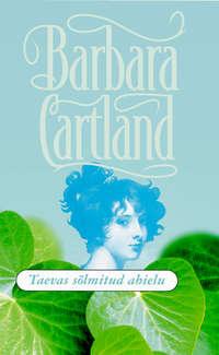 Cartland, Barbara  - Taevas s?lmitud abielu