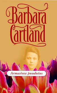 Картленд, Барбара  - Armastuse puudutus