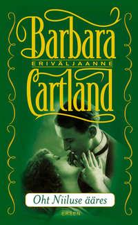 Картленд, Барбара  - Oht Niiluse ??res