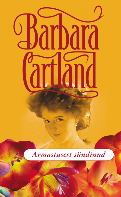 Барбара Картленд Armastusest sündinud барбара картленд südamehääl