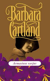 Cartland, Barbara  - Armastuse varjus