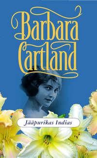 Cartland, Barbara  - J??purikas Indias