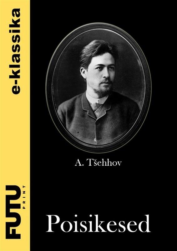 Anton Tšehhov Poisikesed цены онлайн