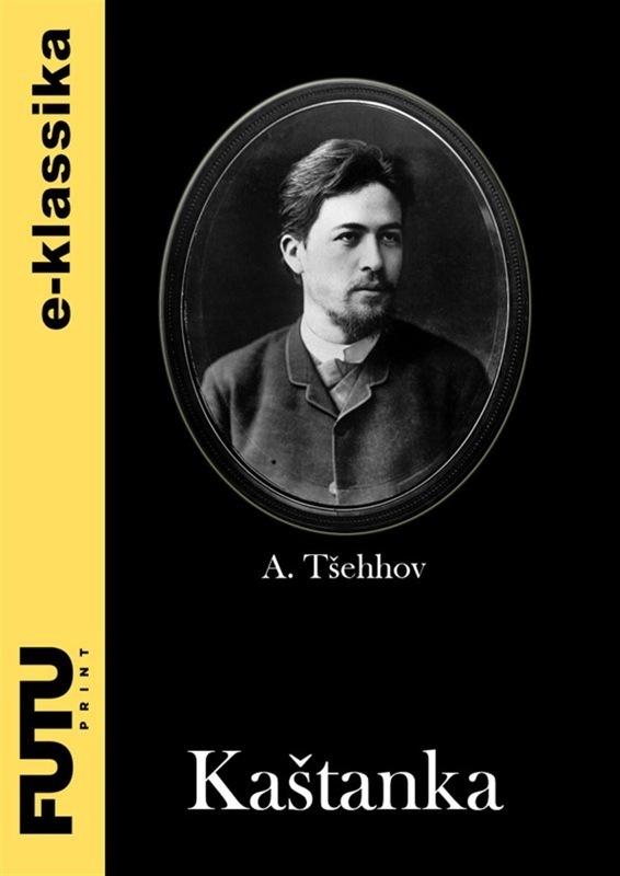 Anton Tšehhov Kaštanka cd диск rage end of all days re mastered 2006 edition 1 cd
