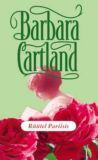 Картленд, Барбара  - R??tel Pariisis