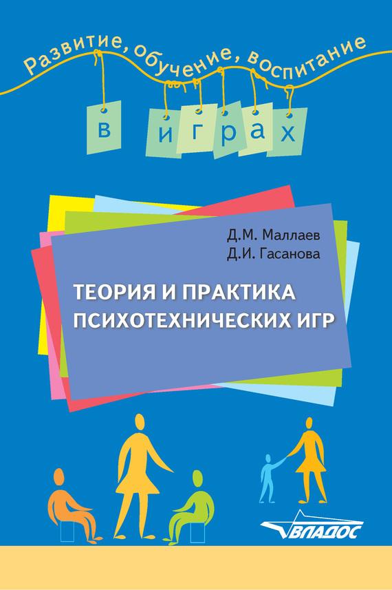 Джафар Маллаев бесплатно
