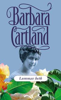 Cartland, Barbara  - Lummav hetk