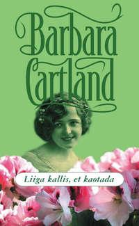 Cartland, Barbara  - Liiga kallis, et kaotada