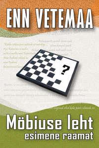 Enn Vetemaa - M?biuse leht. Esimene raamat