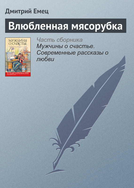 Ант Скаландис Родословная