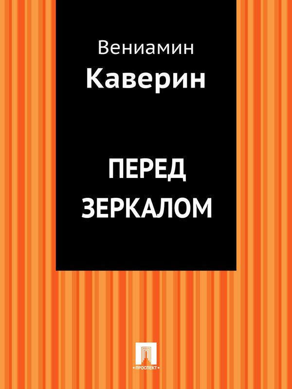 обложка книги static/bookimages/24/77/15/24771557.bin.dir/24771557.cover.jpg
