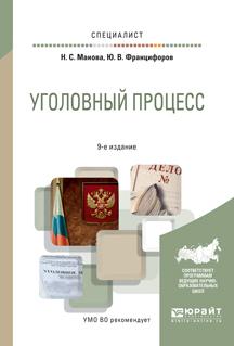 Юрий Викторович Францифоров